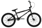 Велосипед Haro Shredder Pro 20 black (2017)