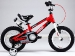 Велосипед Royal Baby Freestyle Space №1 Alloy 18 red (2019)